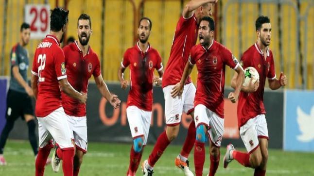 مباراة الاهلي ضد الترجي التونسي في ذهاب نهائي دوري أبطال افريقيا