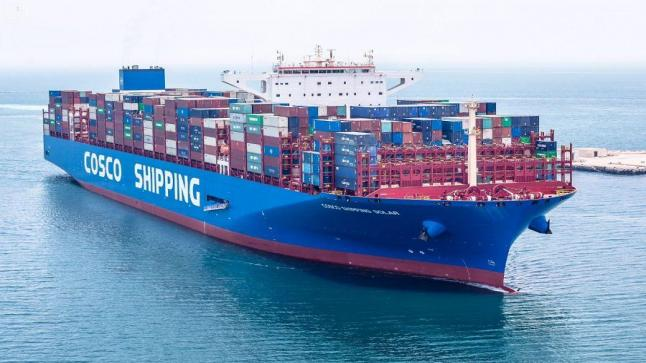 أونكتاد: السعودية الأولى عربيا في النقل البحري .. وتتقدم 3 مراكز عالميا