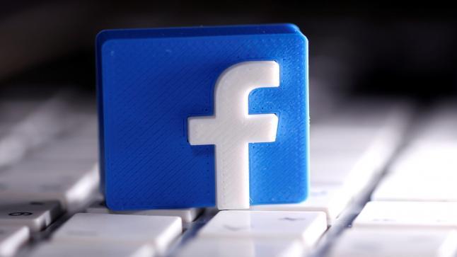 موسكو تهدد فيس بوك بالغرامة