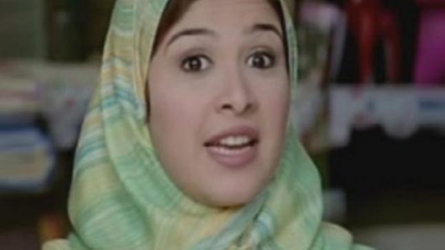 ياسمين عبد العزيز تعلن طلاقها رسميا