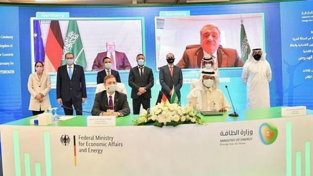 مذكرة تفاهم بين السعودية وألمانيا في مجال استغلال الهيدروجين
